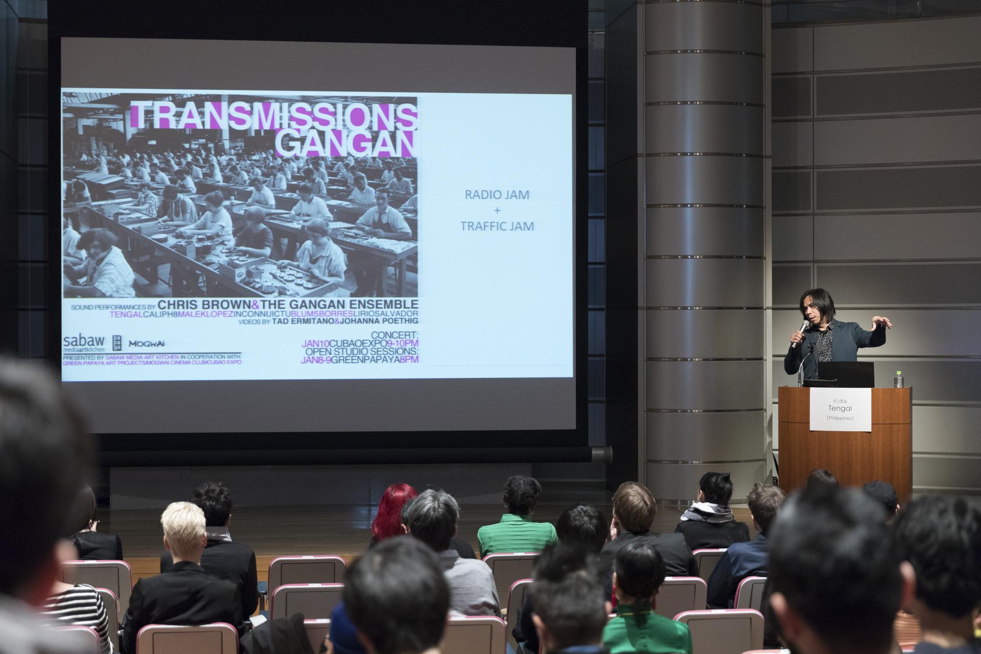 ref:now-toward a new media culture in asia|国際交流基金